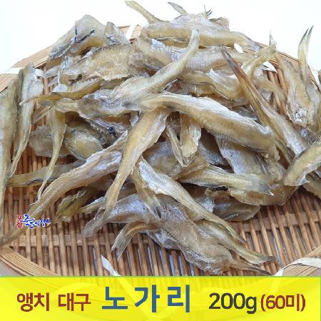 포항 두절손질 조미 반건조노가리 200g(60미내외)