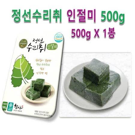 정선 쫄깃하고 영양가득한 수리취떡 인절미 500g