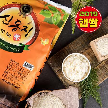 19년 햅쌀 정읍 황금들녘의 밥맛좋은 신동진쌀 10kg