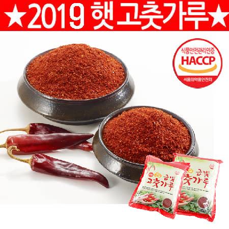[2019년 햇 고추가루] 국내산 HACCP 인증_햇 고추가루 1kg_보통매운맛