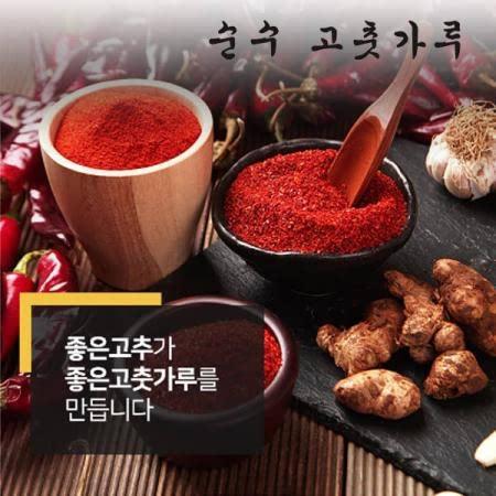 2021년 햇 순수고춧가루 1kg(김장용, 양념용)