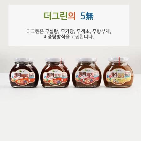 [더그린] 산청 무설탕 잼 180g