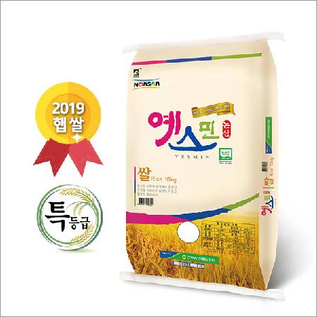 [연무농협]2019년 예스민쌀10kg / 특등급쌀