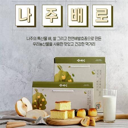 [이화빵집] 나주배로 만든 3종 세트(배카스테라,배만쥬,배양갱)