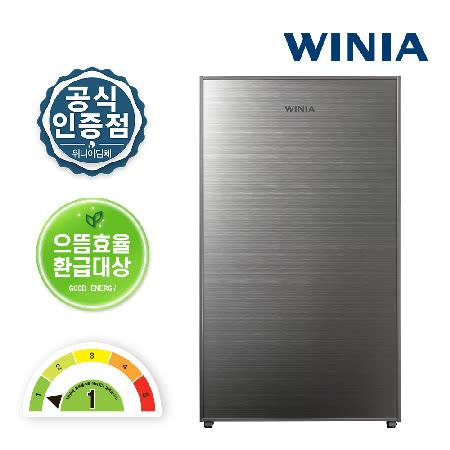 [으뜸효율환급] 위니아 소형냉장고 ERR12CSG 115L/1룸/인피니토실버