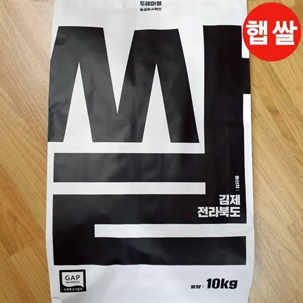 [2020년산 햅쌀] 김제 10인농부의 맛있는 햅쌀10kg(등급...