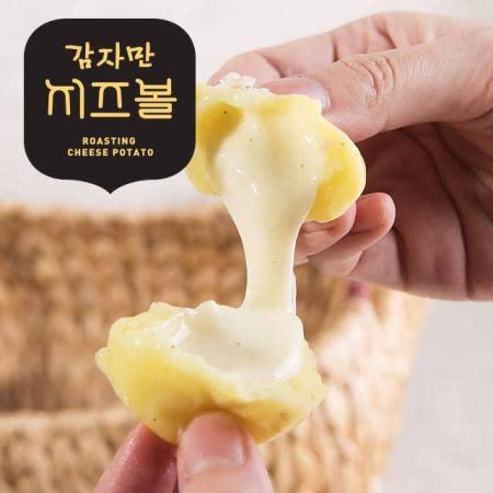 [산채가-태백산채마을] 감자만 치즈볼 3봉