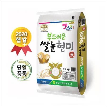 2020년 햅쌀 부드러운쌀눈현미10kg/단일품종현미