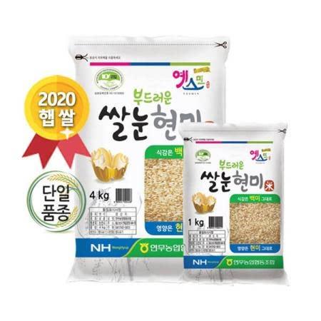 2020년 햅쌀 부드러운쌀눈현미1kg/4kg단일품종현미