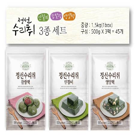 정선수리취떡 실속3종세트(냉동)