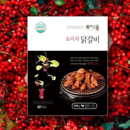 문경 오미자 닭갈비 여물게 (500g X2팩)