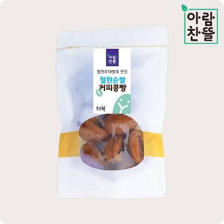 아람찬뜰 철원순쌀커피콩빵