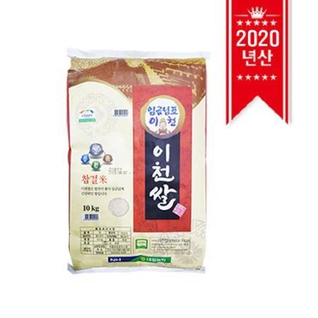 [2020년산 햅쌀] 첫출하_임금님표 이천쌀(특등급) 10kg