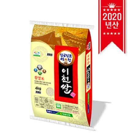 [2020년산 햅쌀] 첫출하_임금님표 이천쌀(특등급) 4kg