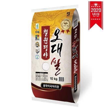 [20년산(상등급)_철원/동송_10kg] 20년산 철원_동송 오대쌀 10kg