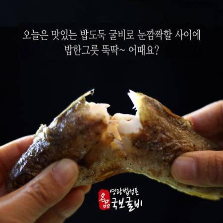 영광법성포굴비 [국보굴비] 가정용세트 3호 20미/1.2kg