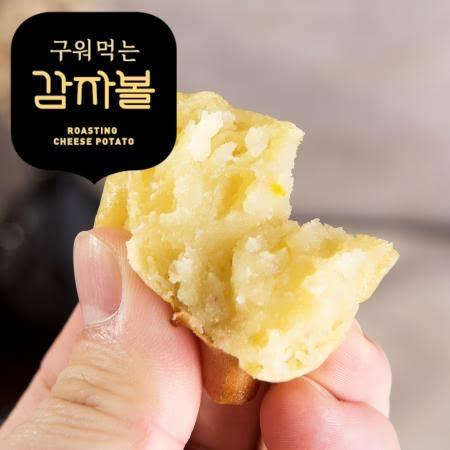[산채가-태백산채마을] 구워 먹는 감자볼 1kg