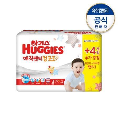 하기스 매직팬티컴포트 기저귀 3단계 중형 남아용 40+4매*4팩(팬티형)