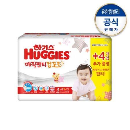 하기스 매직팬티컴포트 기저귀 3단계 중형 여아용 40+4매*4팩(팬티형)