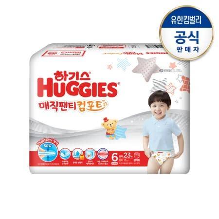 하기스 매직팬티컴포트 기저귀 6단계 점보형 남아용 23매*4팩(팬티형)