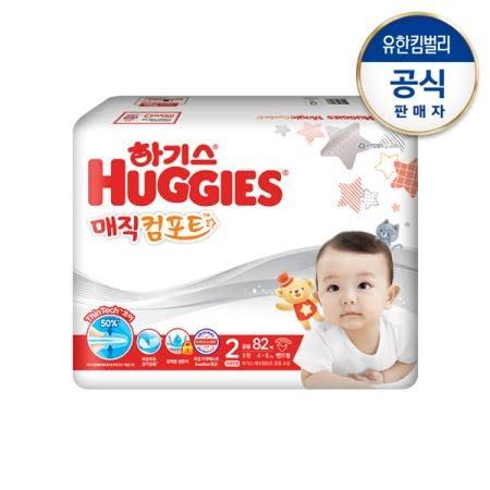 하기스 매직컴포트 기저귀 2단계 소형 공용 82매*3팩(밴드형)