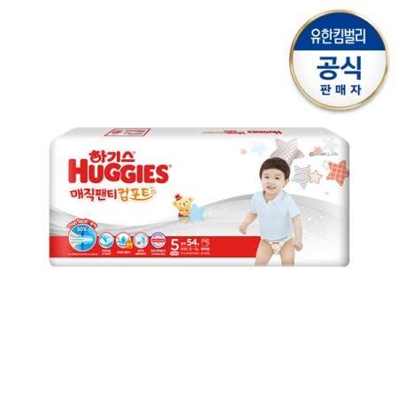 하기스 매직팬티컴포트 기저귀 5단계 특대형 남아용 54매*2팩(팬티형)