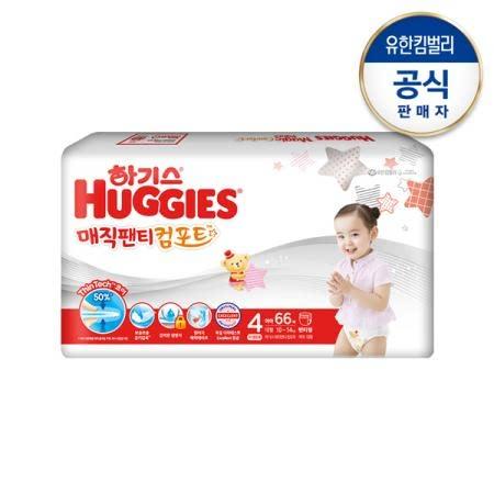 하기스 매직팬티컴포트 기저귀 4단계 대형 여아용 66매*2팩(팬티형)