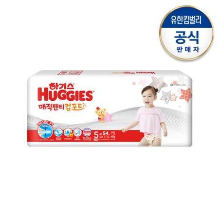 하기스 매직팬티컴포트 기저귀 5단계 특대형 여아용 54매*2팩(팬티형)