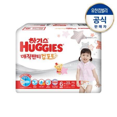 하기스 매직팬티컴포트 기저귀 6단계 점보형 여아용 23매*4팩(팬티형)