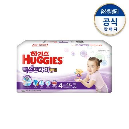 New 하기스 맥스드라이팬티 기저귀 4단계 대형 여아용 48매*2팩(팬티형)