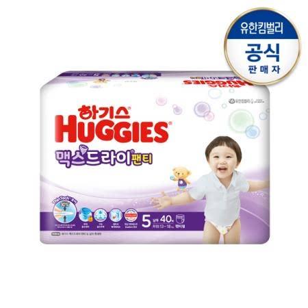New 하기스 맥스드라이팬티 기저귀 5단계 특대형 남아용 40매*2팩(팬티형)