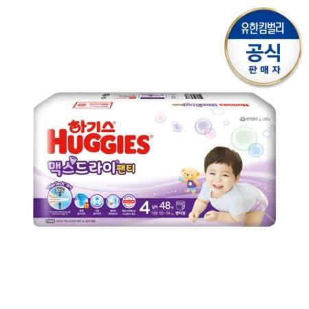 New 하기스 맥스드라이팬티 기저귀 4단계 대형 남아용 48매*2팩(팬티형)