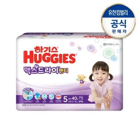 New 하기스 맥스드라이팬티 기저귀 5단계 특대형 여아용 40매*2팩(팬티형)