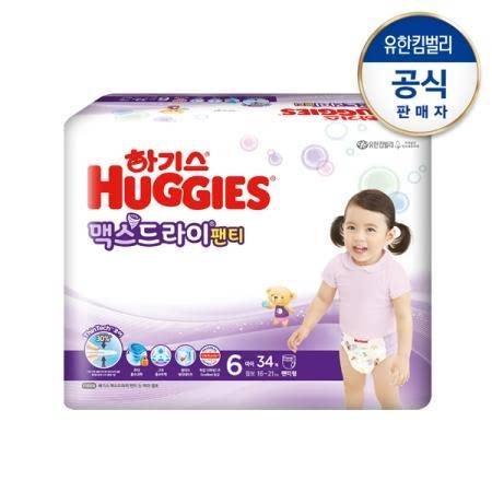 New 하기스 맥스드라이팬티 기저귀 6단계 점보 여아용 34매*2팩(팬티형)
