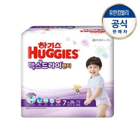 New 하기스 맥스드라이팬티 기저귀 7단계 특점보 남아용 28매*2팩(팬티형)
