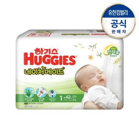 New 하기스 네이처메이드 기저귀 1단계 신생아 공용 62매*3팩(밴드형)