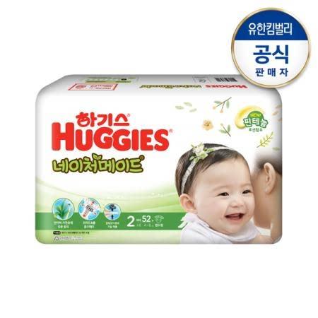 New 하기스 네이처메이드 기저귀 2단계 소형 여아용 52매*3팩(밴드형)