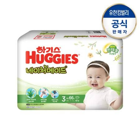 New 하기스 네이처메이드 기저귀 3단계 중형 여아용 66매*2팩(밴드형)
