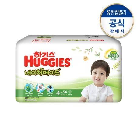 New 하기스 네이처메이드 기저귀 4단계 대형 남아용 54매*2팩(밴드형)