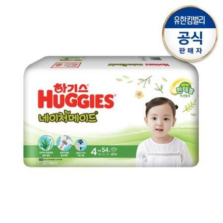 New 하기스 네이처메이드 기저귀 4단계 대형 여아용 54매*2팩(밴드형)