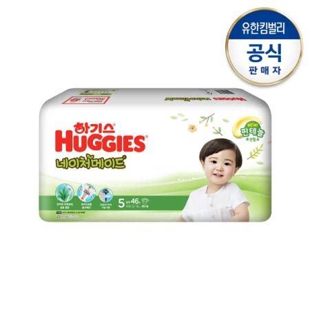 New 하기스 네이처메이드 기저귀 5단계 특대형 남아용 46매*2팩(밴드형)