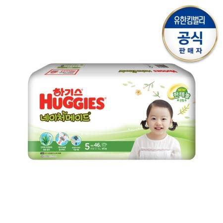 New 하기스 네이처메이드 기저귀 5단계 특대형 여아용 46매*2팩(밴드형)
