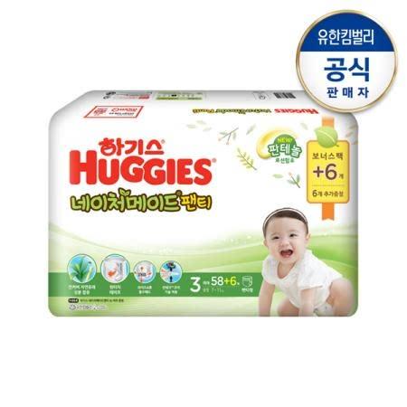 New 하기스 네이처팬티 기저귀 3단계 중형 여아용 58+6매*2팩(팬티형)