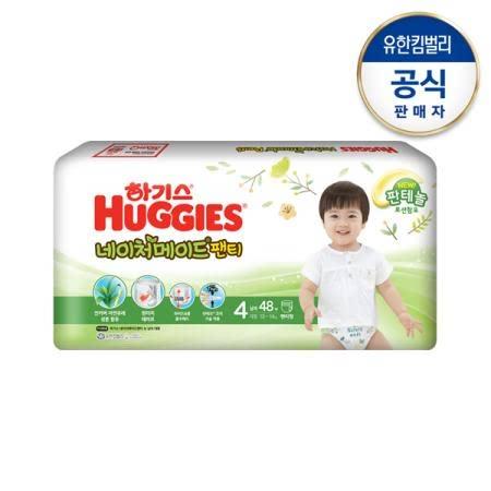 New 하기스 네이처팬티 기저귀 4단계 대형 남아용 48매*2팩(팬티형)