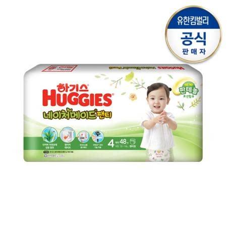 New 하기스 네이처팬티 기저귀 4단계 대형 여아용 48매*2팩(팬티형)