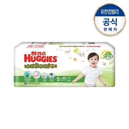New 하기스 네이처팬티 기저귀 5단계 특대형 남아용 40매*2팩(팬티형)