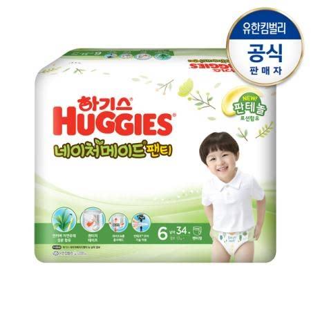 New 하기스 네이처팬티 기저귀 6단계 점보형 남아용 34매*2팩(팬티형)