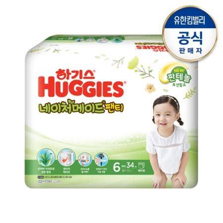 New 하기스 네이처팬티 기저귀 6단계 점보형 여아용 34매*2팩(팬티형)