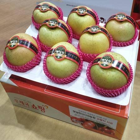 봉화청량산 황금사과