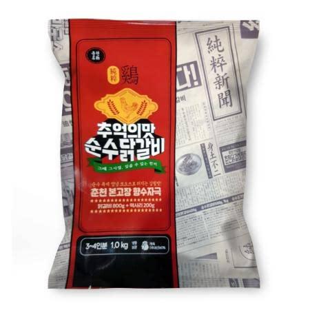춘천순수전통닭갈비1kg (닭갈비800g+떡사리200g)가격은 90년대 가격으로!